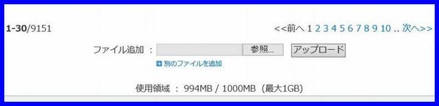 s-無題1.jpg